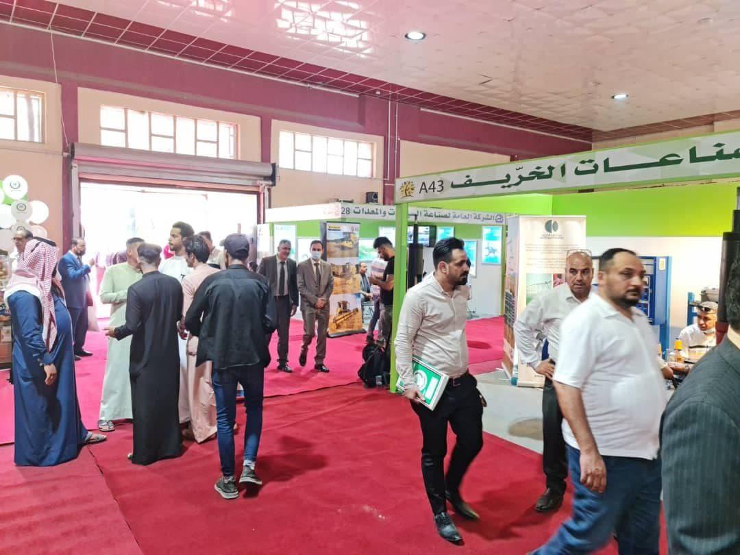 نمایشگاه-کشاورزی-عراق-3