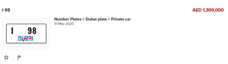 پلاک-خودرو-۳