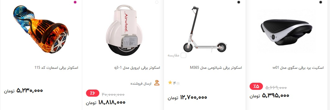 قیمت-اسکوتر-برقی-3