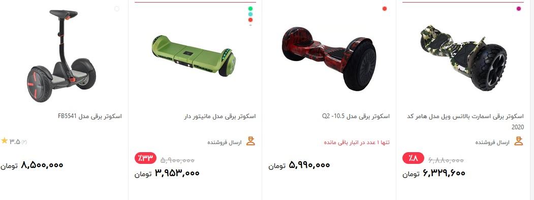 قیمت-اسکوتر-برقی-4