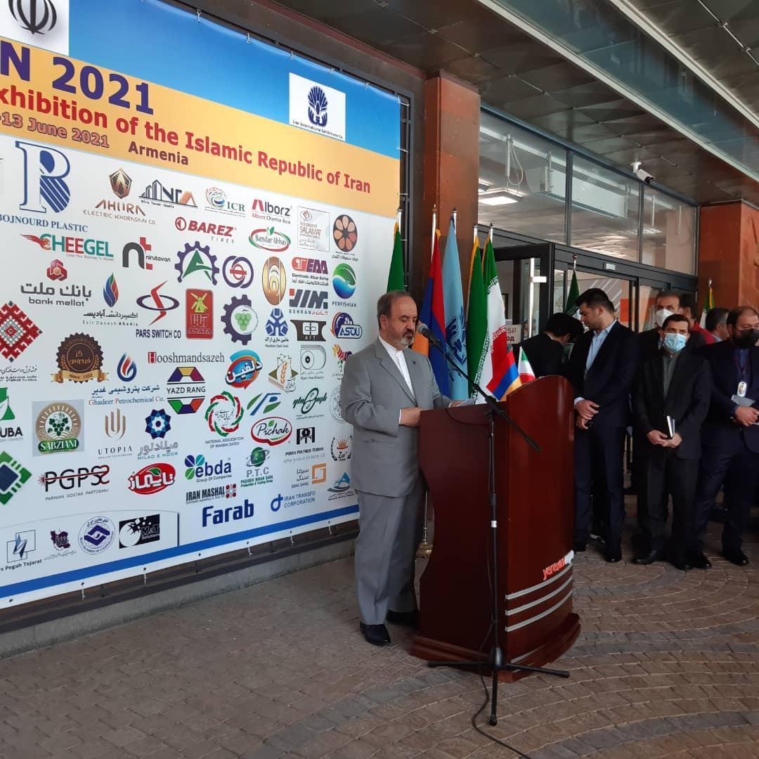 نمایشگاه-ایران-در-ارمنستان-1