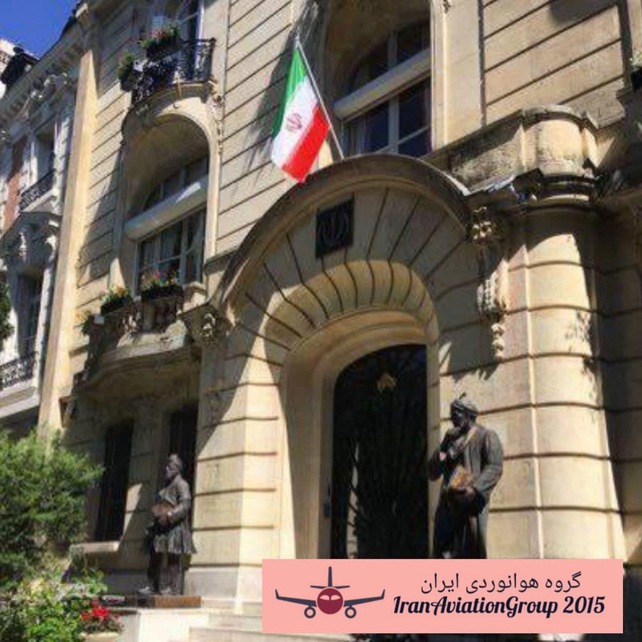 سفارت+ایران+فرانسه