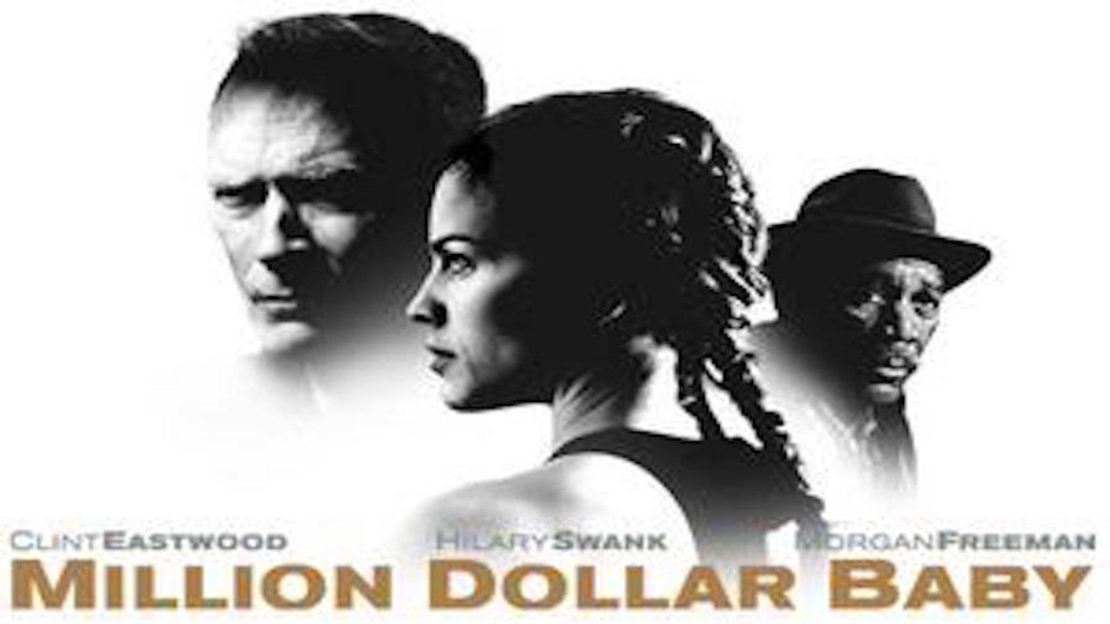 عزیز-میلیون-دلاری.