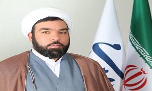 محمد-سبزی