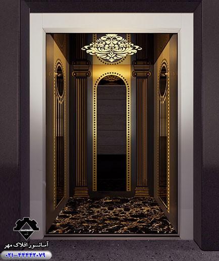 آسانسور-کابین