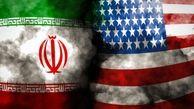 اقدام جدید دونالد ترامپ علیه ایران!