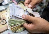 تزریق ۵۲ هزار میلیارد ریال نقدینگی به بانک ها + جزئیات
