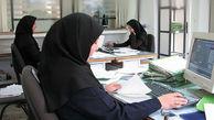 موضوع طرح ساماندهی استخدام کارکنان دولت چیست؟