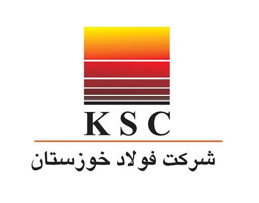 شفافسازی فولاد خوزستان درباره شیوهنامه جدید فولاد