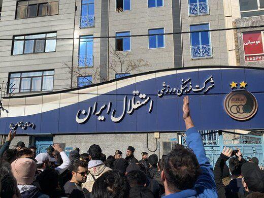 اعتراض بیسابقه هواداران استقلال در محل باشگاه!