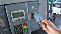نگران حذف سهمیه بنزین خود نباشید