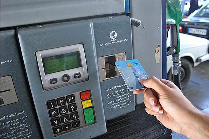 میزان سوختگیری روزانه با کارت سوخت چند لیتر است؟