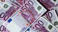 قیمت یورو چند شد؟ (۹۹/۰۵/۱۱)
