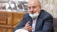 مجلس برای تقدیر از قالیباف بیانیه داد