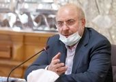 افشاگری بودجه ای یک نماینده مجلس علیه قالیباف و نادران