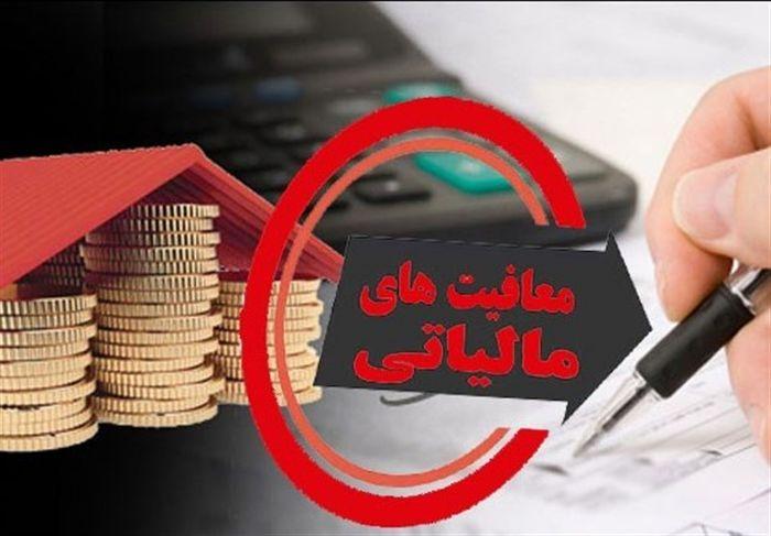 چرا نظام مالیاتی ایران ناکارآمد است؟