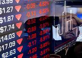 اگر بورس باز هستید بخوانید / آشنایی با یک مفهوم مهم در بازار سرمایه