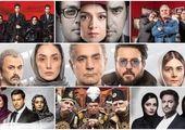 چهره زخمی جواد عزتی در «زخم کاری» +عکس