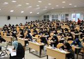 تمدید مهلت ثبتنام در آزمون دستیاری