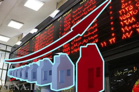 قیمت مسکن بعد از ورود به بورس چه میشود؟