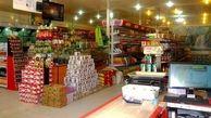 تخلفات بازار زیر ذره بین تعزیرات
