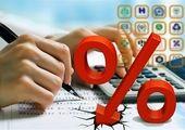 زمزمه های افزایش نرخ سود بانکی