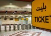 ساعت کاری مترو و اتوبوس های تهران کم شد