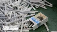 تصاویر/ پرسه در کارخانه تولید سیگار بهمن