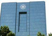 گسترش همکاری بین بانکی ایران و عمان