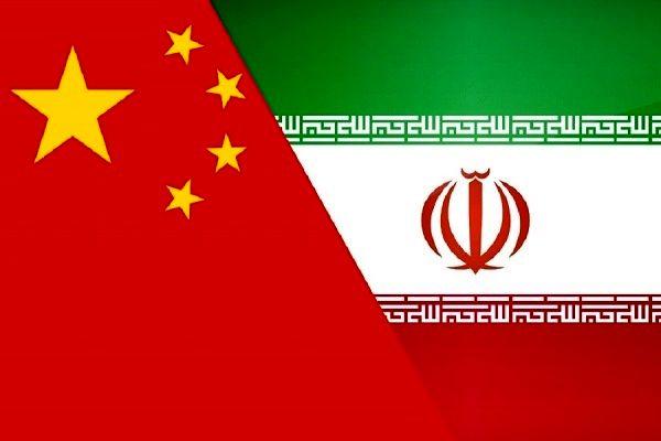 آیا تحریم ها میتواند مانع تجارت چین با ایران شود؟