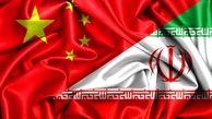 زمان امضای قرارداد ۲۵ ساله ایران و چین مشخص شد