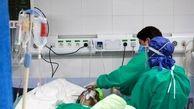 دلیل افزایش عفونت قارچ سیاه در پیک پنجم