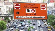 لغو طرح هاى ترافیک تمدید شد