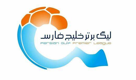 نتایج هفته ۲۲ لیگ + جدول لیگ برتر فوتبال