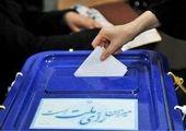 دور دوم انتخابات مجلس آغاز شد