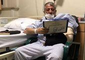 وضعیت بحرانی بستری های کرونایی در تهران