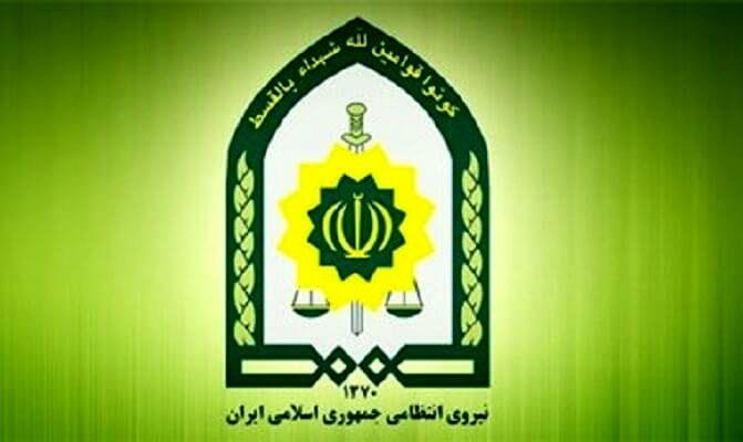 شهادت یک مامور پلیس در خمین