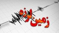 زلزله ای شدید رامیان گلستان را لرزاند