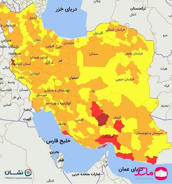 تعطیلیهای ورزش ایران تا ۱۵ خرداد / جدول محدویتها