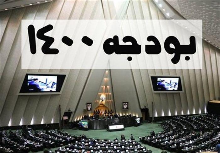 بی سابقهترین تقدیم بودجه به مجلس