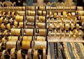 خرید طلای دست دوم فعلا ممنوع!