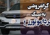 کوییک و ساینا کارکرده چند؟ + جدول قیمت