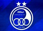 بیانیه مهم باشگاه استقلال برای هواداران