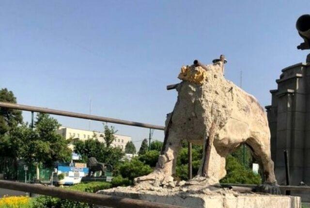 چه بلایی سر شیر میدان حُر تهران آمد؟