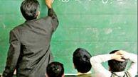 افزایش دوبرابری بازنشستگی فرهنگیان در این استان