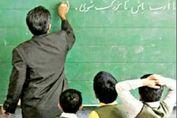 تعیین تکلیف معلمان از سال ۹۱ تا ۹۹ انجام می شود