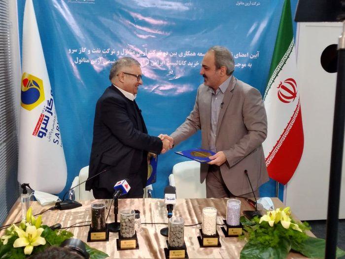 امضای تفاهم نامه توسعه همکاری میان آرین متانول و نفت و گاز سرو