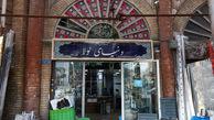 تصاویر/ پرسه در بازار ابزار یراق پایتخت