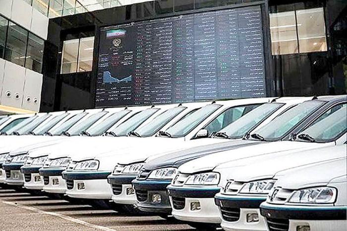 آخرین وضعیت طرح عرضه خودرو در بورس کالا