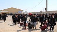 فرار نیروهای نظامی افغانستان به سوی ایران
